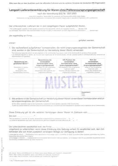 Lieferantenerklarung Einzelerklarung Fur 13